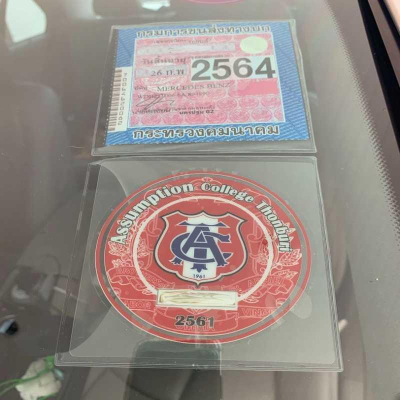 new-member-5cs6724icv