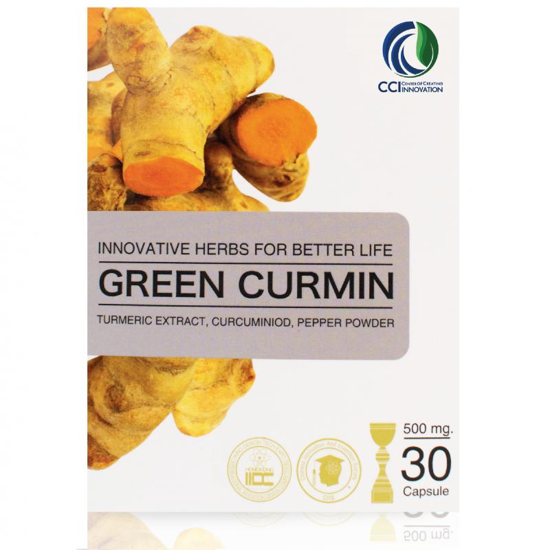 green-curmin-yqo1765xnt