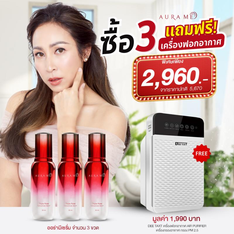 aurame-triple-rose-concentrate-serum-3-1-sae53865ml